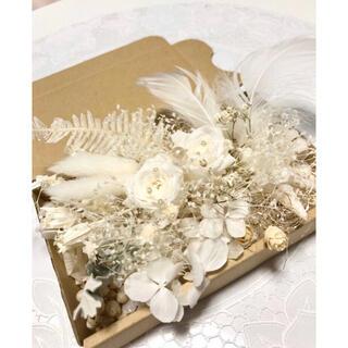 ブライダルホワイトローズ♡ハーバリウム花材ドライフラワー 花材セット(プリザーブドフラワー)