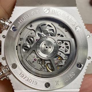 ウブロ(HUBLOT)のウブロ フルバケット 確認用(腕時計(アナログ))