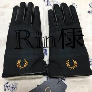 フレッドペリー(FRED PERRY)のフレッドペリー PANELLED GLOVES サイズ:S(手袋)