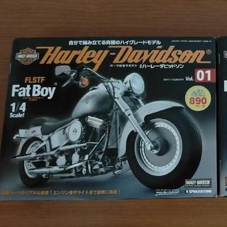 ハーレーダビッドソン(Harley Davidson)のHurley Davidson Fat Boy 1/4スケール(その他)