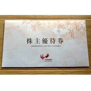 コシダカホールディングス株主優待券10枚セット(その他)