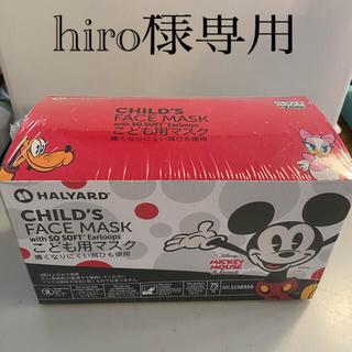 ディズニー(Disney)のhiro様専用子供用マスク ミッキー 箱あり(その他)