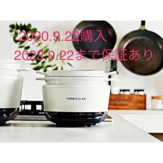 バーミキュラ(Vermicular)のくもり様専用  バーミキュラ ライスポット 5合(炊飯器)