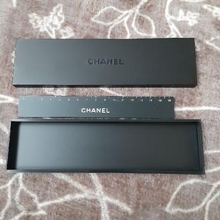 シャネル(CHANEL)のシャネル ペンケースと定規 正規品(ペンケース/筆箱)