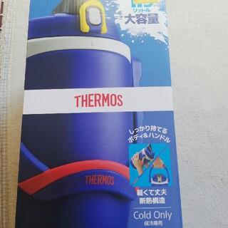 サーモス(THERMOS)のTHERMOS サーモススポーツジャグ 水筒  1.9L(その他)