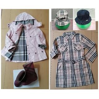 BURBERRY - BURBERRY コート&ワンピース&長靴&リバーシブル帽子 4点セット