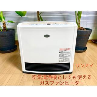 空気清浄機能付き リンナイ ガスファンヒーター