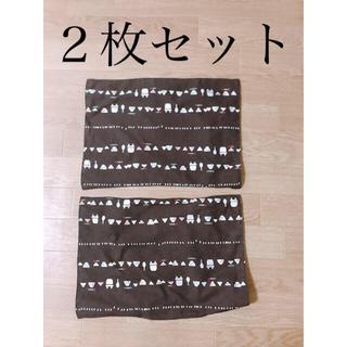 ムジルシリョウヒン(MUJI (無印良品))のランチョンマット 2枚セット(テーブル用品)