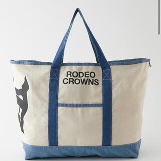 ロデオクラウンズワイドボウル(RODEO CROWNS WIDE BOWL)のアウターなし 福袋 RODEO CROWNS(セット/コーデ)