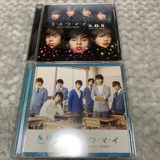 キスマイフットツー(Kis-My-Ft2)のKis-My-Ft2 CD 初回限定盤 2種(ポップス/ロック(邦楽))