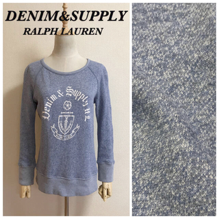 デニムアンドサプライラルフローレン(Denim & Supply Ralph Lauren)のDENIM&SUPPLY RALPH LAUREN スウェット(トレーナー/スウェット)