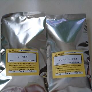 ルピシア(LUPICIA)のルピシア ピーチ緑茶 グレープフルーツ緑茶(茶)