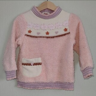 スーリー(Souris)のモコモコ セーター *100サイズ*(ジャケット/上着)