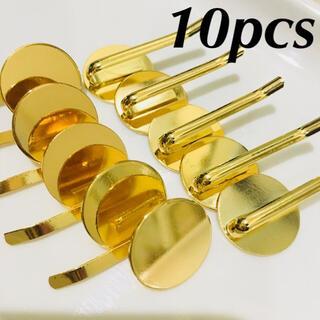 10個 ポニーフック ゴールド(各種パーツ)