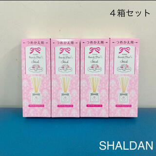エステーデュポン(S.T. Dupont)の『シャルダン』ステキプラス アロマオイル&スティック(アロマポット/アロマランプ/芳香器)