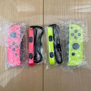 ニンテンドースイッチ(Nintendo Switch)のJoy-Con(L)ネオンピンク Joy-Con(R)ネオンイエロー 未使用新品(その他)