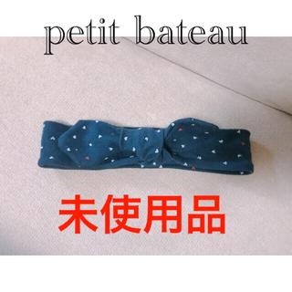 プチバトー(PETIT BATEAU)のプチバトー ヘアバンド ハート柄(帽子)