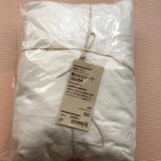 MUJI (無印良品) - 敷布団シーツ ゴム付き セミダブル