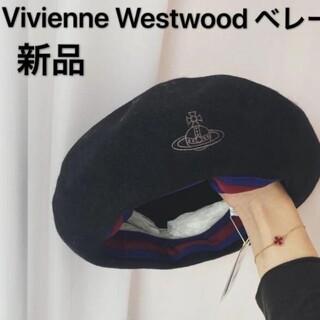 Vivienne Westwood ベレー 帽子 ORB刺繍 バスクベレー(ハンチング/ベレー帽)