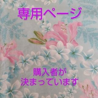 【専用】アンシェントメモリーオイル おまとめ(日用品/生活雑貨)