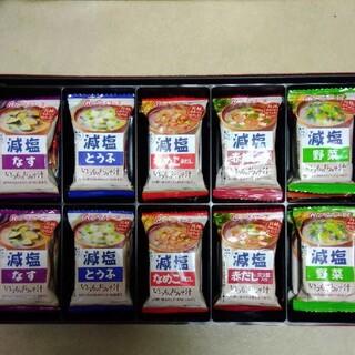 アサヒ(アサヒ)のアマノフーズ いつものお味噌汁 25%減塩 10食(賞味期限2021/4)(インスタント食品)