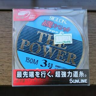 サンライン磯スペシャルTHE   POWER 3号150m(釣り糸/ライン)