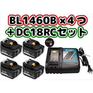 マキタ(Makita)のマキタ 互換充電器+互換バッテリー4個セット DC18RC BL1460B(その他)