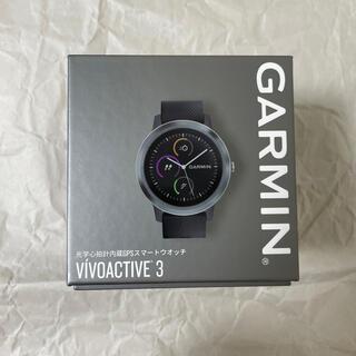 ガーミン(GARMIN)のGarmin Vivoactive3 光学心拍計内臓GPSスマートウォッチ(腕時計(デジタル))
