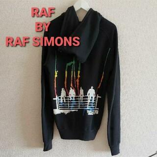 ラフシモンズ(RAF SIMONS)のRAF BY RAF SIMONS パーカーsizeXS ブラック(パーカー)
