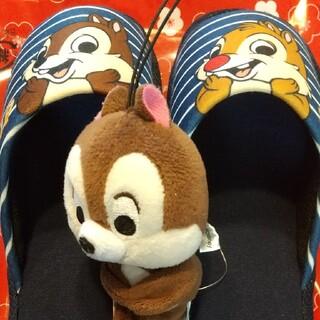 ディズニー(Disney)のchip&daleルームスリッパ&ぬいぐるみ(スリッパ/ルームシューズ)