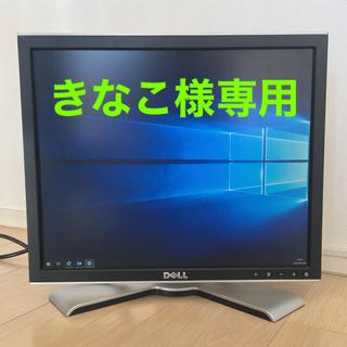 DELL - Dell 17インチモニター