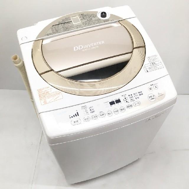 東芝(トウシバ)の洗濯機 東芝 DDインバーター マジックドラム シャンパンゴールド 8キロ スマホ/家電/カメラの生活家電(洗濯機)の商品写真