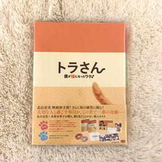 キスマイフットツー(Kis-My-Ft2)の【新品未開封】トラさん〜僕が猫になったワケ(日本映画)