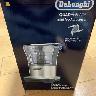 デロンギ(DeLonghi)のデロンギ クアッドブレードミニフードプロセッサー(調理機器)