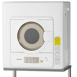 Panasonic - NH-D603