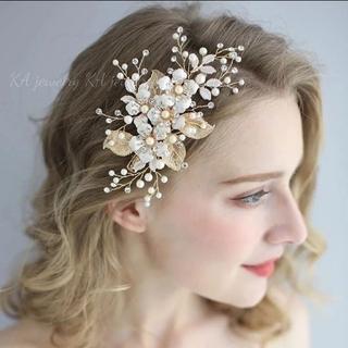 ☆新品ウェディング ヘアアクセサリー ブライダル髪飾りゴールドヘッドドレス結婚式(ウェディングドレス)