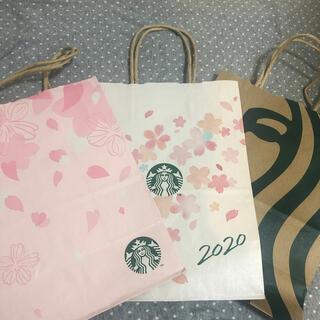スターバックスコーヒー(Starbucks Coffee)のスタバ 紙袋 ショッパー (ショップ袋)