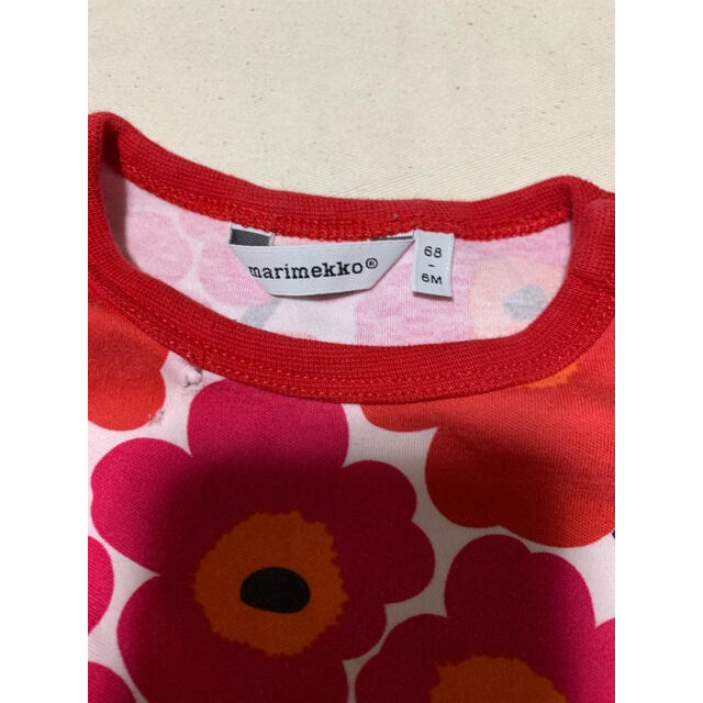marimekko(マリメッコ)のマリメッコ ロンパース 肌着 カバーオール ボディ ロングスリーブ 68サイズ キッズ/ベビー/マタニティのベビー服(~85cm)(ロンパース)の商品写真