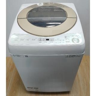 SHARP - 洗濯機 シャープ ゴールド系 9キロ 穴無しステンレスドラム インバーター