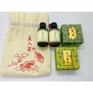 セイカツノキ(生活の木)の阿原 ユアン 石けんセット(ボディソープ/石鹸)