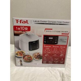 ティファール(T-fal)の新品未開封 CY3501JP T-fal 電気圧力鍋(炊飯器)
