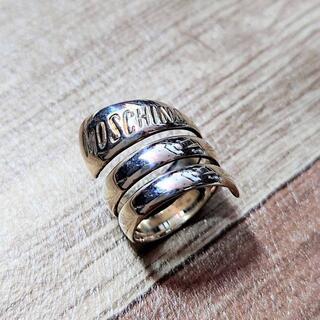 モスキーノ(MOSCHINO)のMOSCHINO Silver 925 スパイラル リング(リング(指輪))