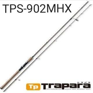 メジャークラフト(Major Craft)の【新品】MajorCraft Trapara TPS-902MHX(ロッド)