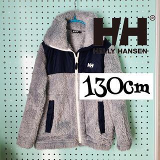 ヘリーハンセン(HELLY HANSEN)のHELLY HANSEN  ヘリーハンセン   キッズ フリース(ジャケット/上着)
