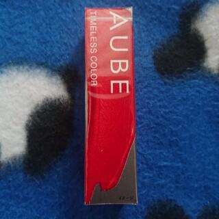 オーブ(AUBE)のオーブタイムレスカラーリップ02(口紅)