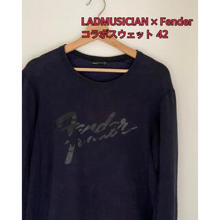 LAD MUSICIAN - LADMUSICIAN × Fender コラボスウェット 42
