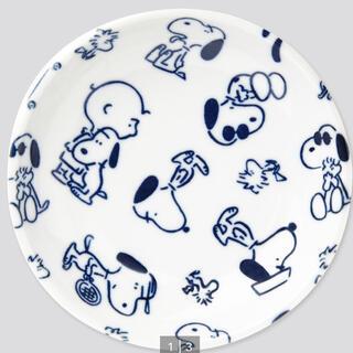 ユニクロ(UNIQLO)のユニクロ ピーナッツ 長場雄 マメザラ 12cm(食器)