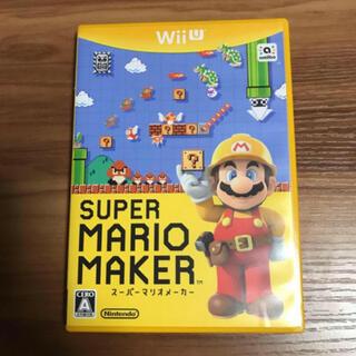 ウィーユー(Wii U)のマリオメーカー wiiu(家庭用ゲームソフト)
