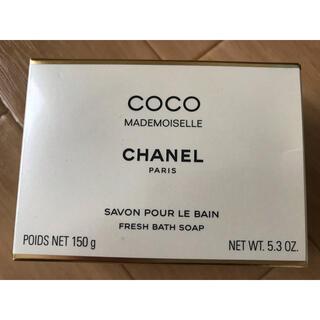シャネル(CHANEL)のシャネルココマドモアゼルサヴォン150g石鹸(ボディソープ/石鹸)