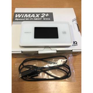 エヌイーシー(NEC)のNEC Speed Wi-Fi NEXT WX06 ホワイト(PC周辺機器)